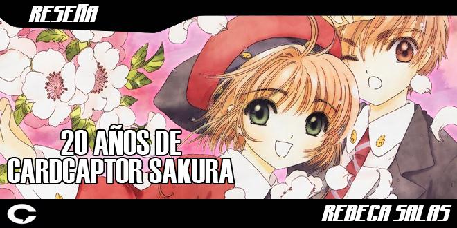 SAKURA-CARDCAPTOR1