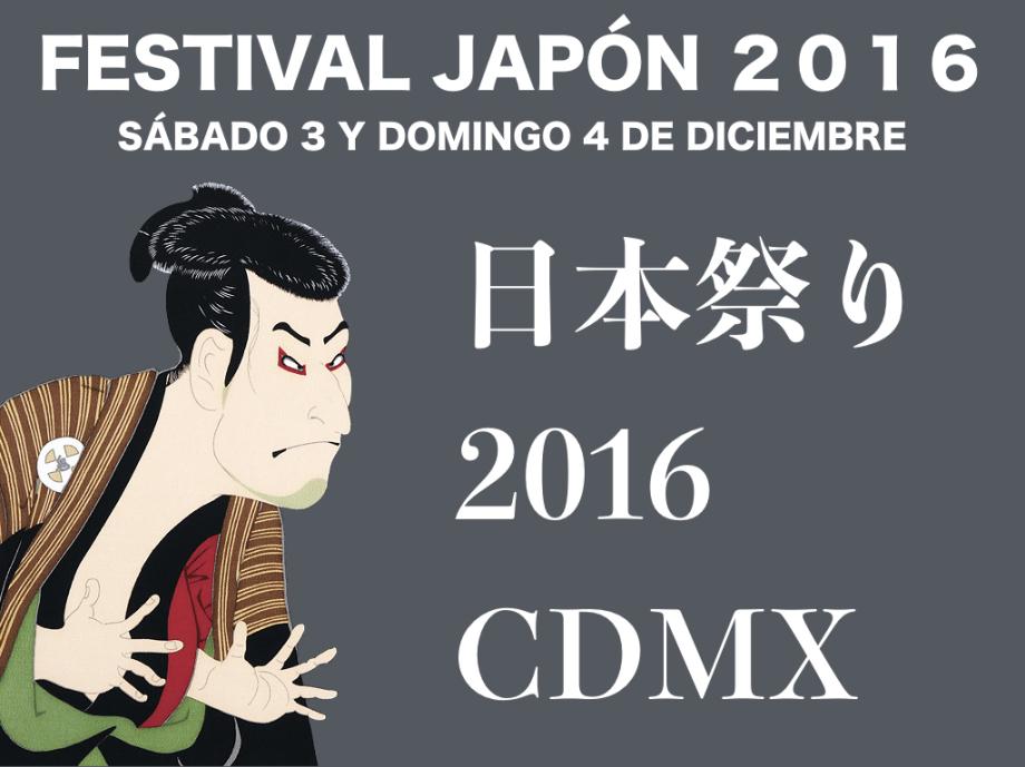 Festival Japón 2016